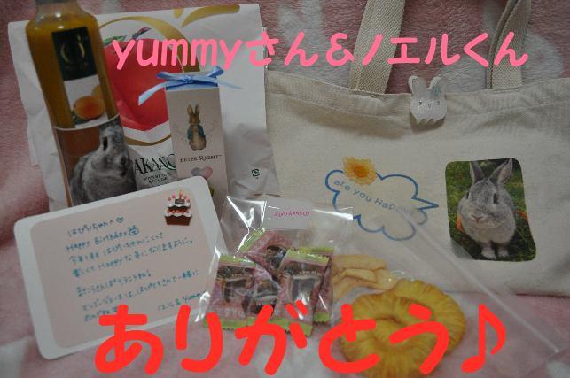 Yummy_2